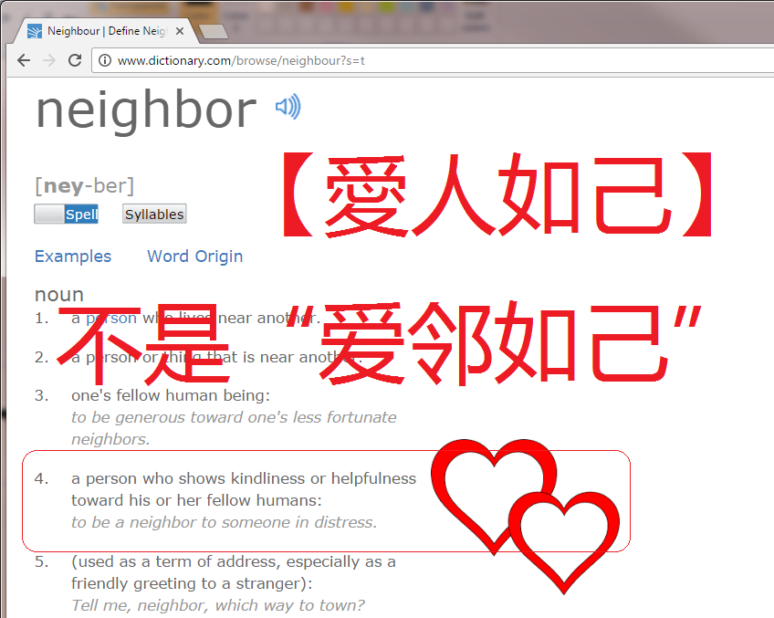 neighbour.png